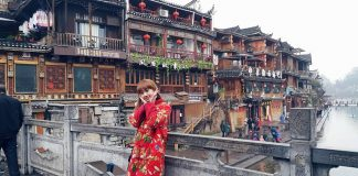 Bắc Môn Cổ Thành